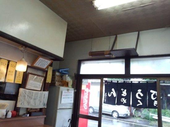Higashimurayama ภาพถ่าย