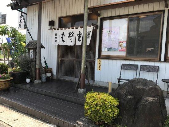 Ichihara, Japonya: photo0.jpg