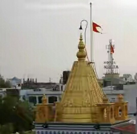 Shri Saibaba Sansthan Temple: Sai Baba temple_large.jpg