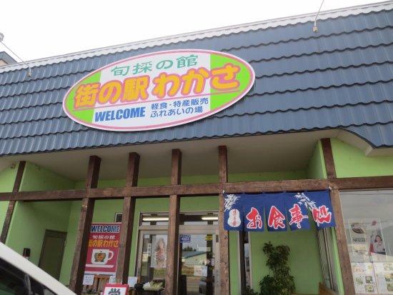 Saroma-cho, Japan: 帰り際にぱしゃり