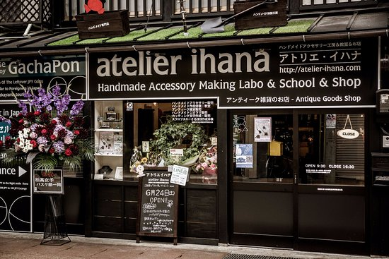 Atelier Ihana
