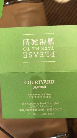 Courtyard by Marriott Shanghai Central-billede