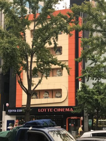Lotte Cinema Broadway