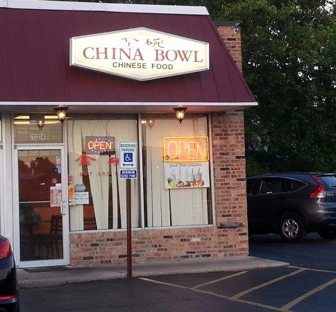 Elk Grove Village, IL: front of & entrance to China Bowl