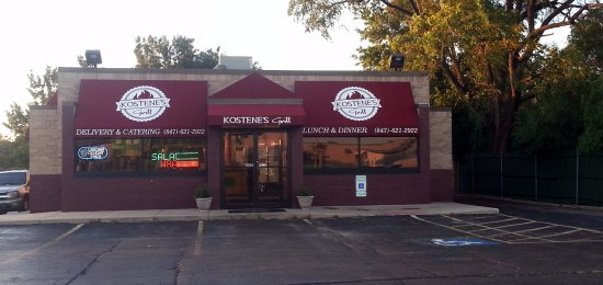 Elk Grove Village, IL: front of & entrance to Kostene's Grill