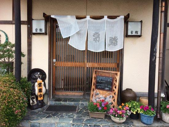 Koriyama, Japan: photo0.jpg