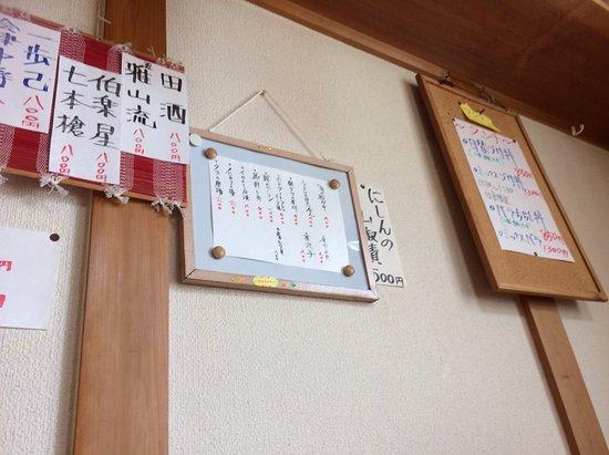 Koriyama, Japan: photo1.jpg