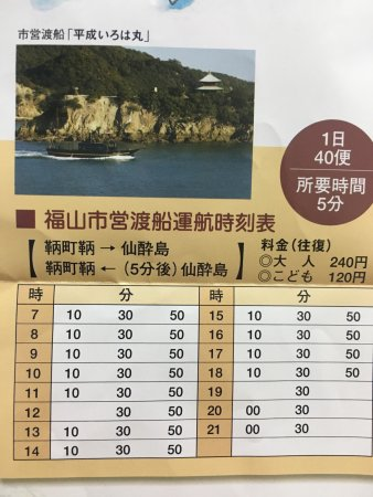 Sensui Island: photo0.jpg