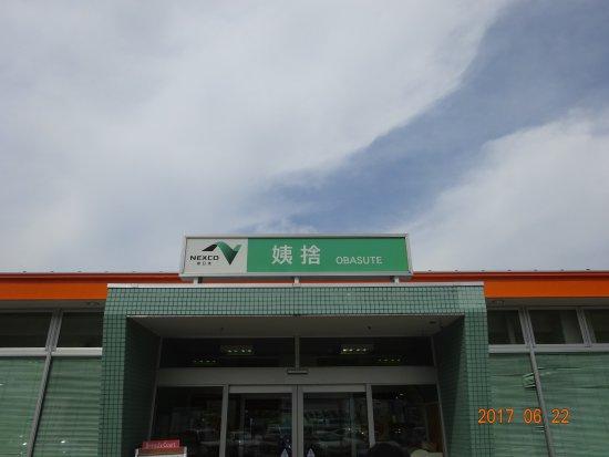 Restaurantes en Chikuma