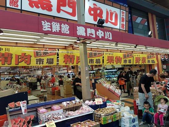 Kuromon Market: Wide variety
