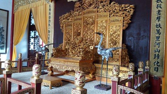 Presidential palace of Nanjing: 20170620_110048_large.jpg