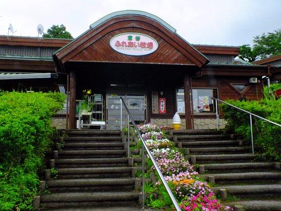 Michi no Eki Tano