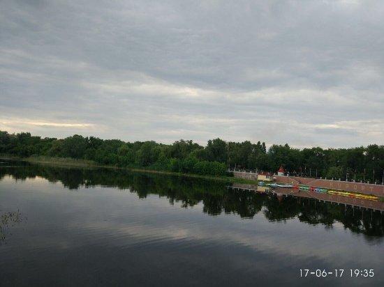 Myrhorod, Ucrania: Радужный