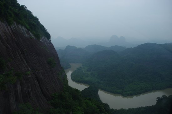 Foto Renhua County