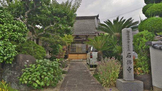 Ikoma, اليابان: 石仏寺