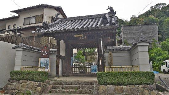 Ikoma, Япония: 長福寺