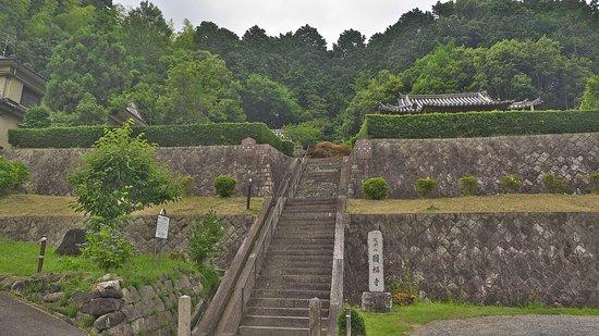 Ikoma, Japan: 円福寺