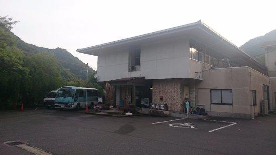 Misato-cho, Japonya: 旅館の入り口