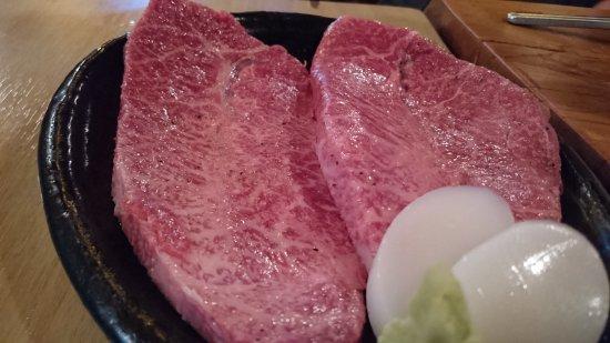 Suginami, Japan: 極厚