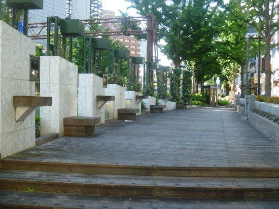 Midosuji Gallery