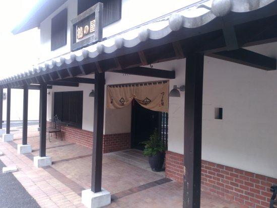 Minamata, Japan: 湯の鶴温泉。