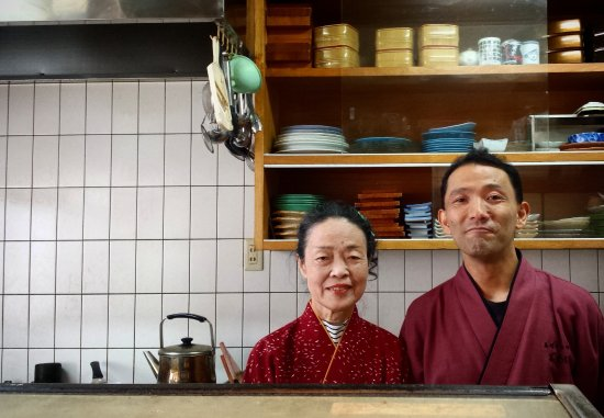 Kadoma, Japonia: We are your instructors!