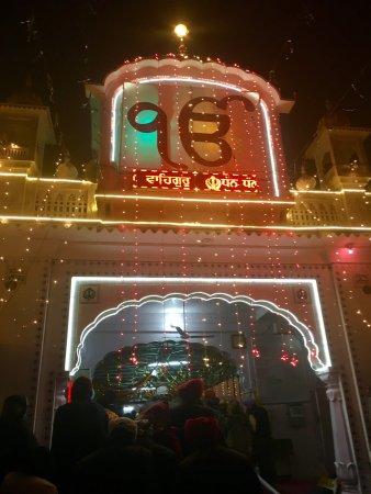 Mohali, India: photo1.jpg