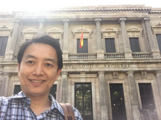 Museo Arqueológico Nacional: photo2.jpg