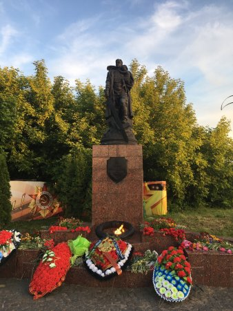 Serpukhov, Russia: The Memorial of Military Glory