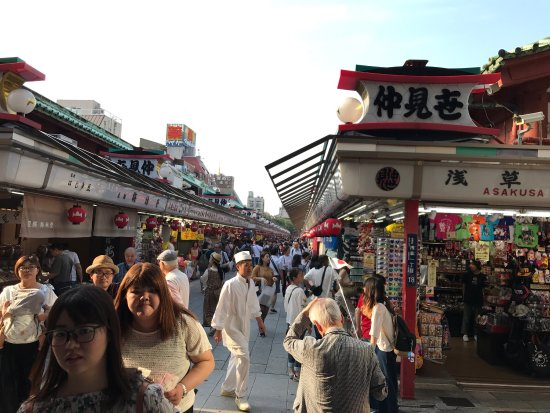 Shin Nakamise Shopping Street : photo7.jpg