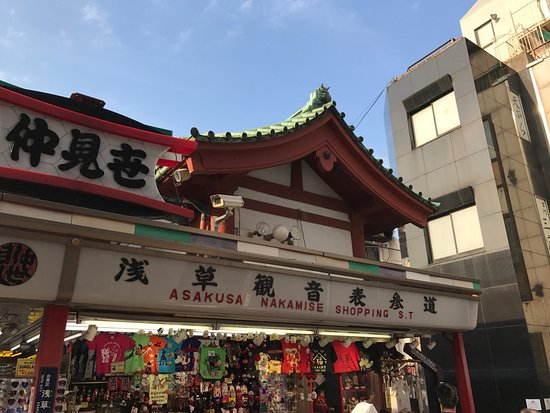 Shin Nakamise Shopping Street : photo8.jpg