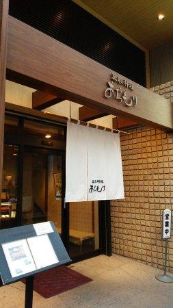 黒豚料理 あぢもり, DSC_2048_large.jpg