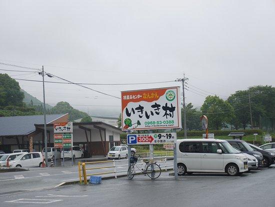 Nankan-machi Bed and Breakfasts