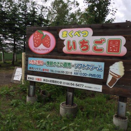 Makubetsu-cho, Ιαπωνία: photo0.jpg