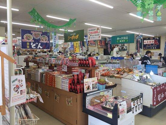 Ajigasawa-machi, Japan: photo0.jpg