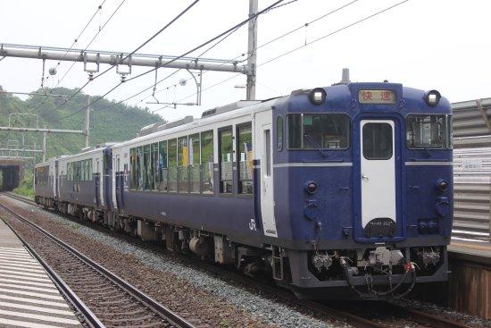 Koshino Shu Kura