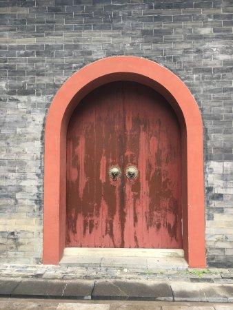 Chuzhou, China: cool doors