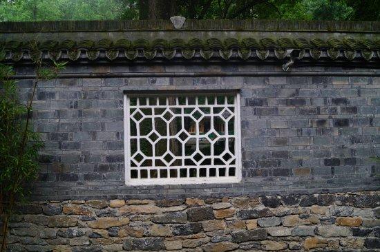 Chuzhou, China: cool window carvings