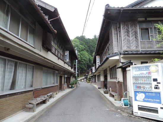 Asahikan: 朝日館