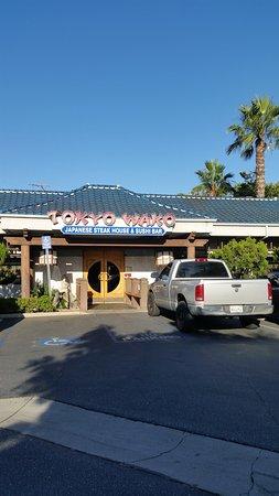 Arcadia, CA: 店門口,附近有停車位