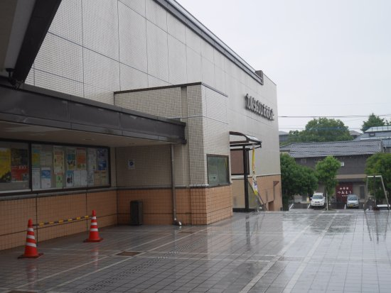 Omuta City Miike Karuta Memorial Hall