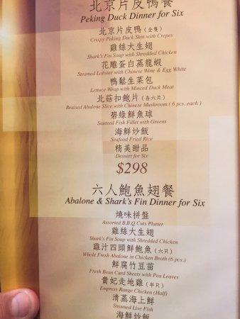 Red Star Seafood Restaurant : dinner menu