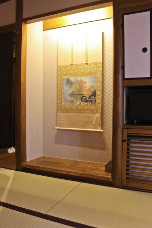 Matsubaya Inn Εικόνα