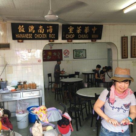 Chung Wah Chicken Rice Ball: photo2.jpg