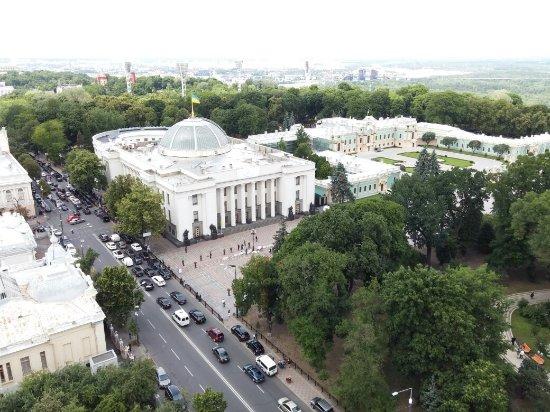 Kiev Hotel: 20170622_141544_large.jpg