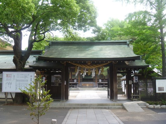 Things To Do in Ichikawa City Zoo, Restaurants in Ichikawa City Zoo