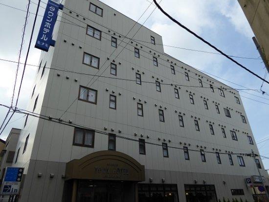 Noshiro, Japón: 商店街の中に立地