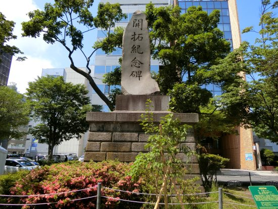 Kaitaku Monument