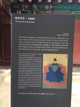 Jeonju, Güney Kore: photo0.jpg