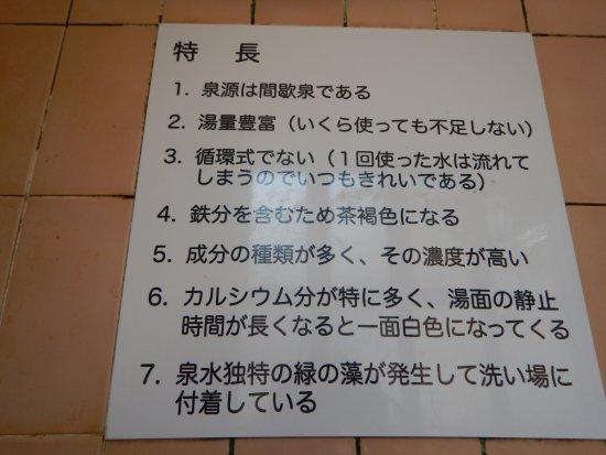 Yoshika-cho Photo